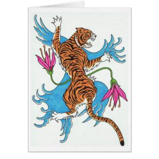 Tiger Tattoo Card