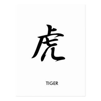 Tiger - Tora Postcards