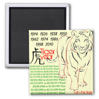 tiger year square magnet