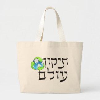 Tikkun Olam Jumbo Tote Bag