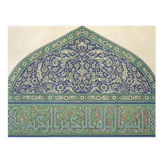 Tile decoration, Mosque cathedral of Qous, from 'A Postcard