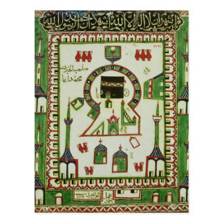 Tile with a representation of Mecca Postcard