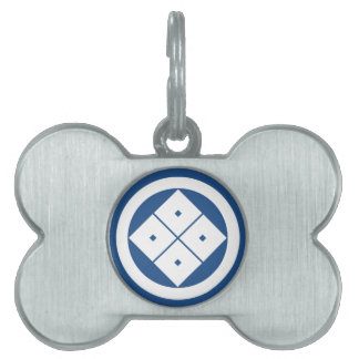 Tilted four-square-eyes in circle pet name tag