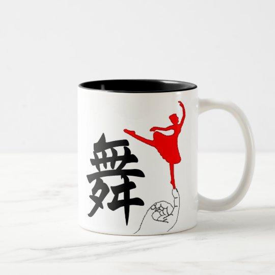 Tiny Dancer Two-Tone Coffee Mug