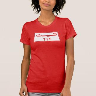 Tit, Road Sign, Algeria T Shirts