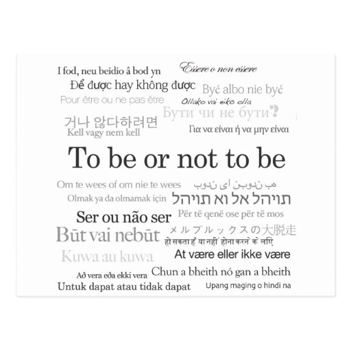 To Be Or Not To Be in Many Languages Post Card