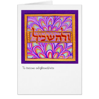 To become enlightened or wise    L'haskil Card