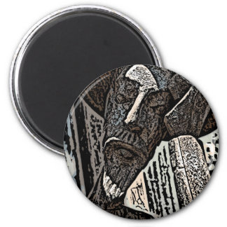 To Dream the Impossible Dream 6 Cm Round Magnet