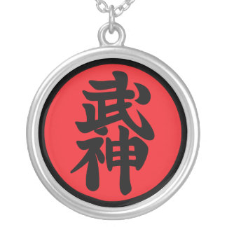 To glue Bujin Shidoshi-Ho Silver Plated Necklace