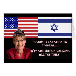 TO ISRAEL - Sarah Palin Quote Greeting Card