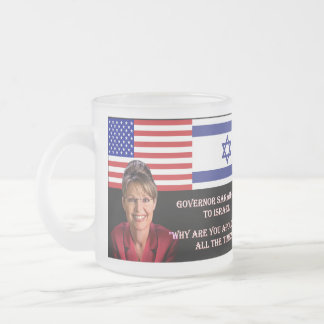 TO ISRAEL - Sarah Palin Quote 10 Oz Frosted Glass Coffee Mug