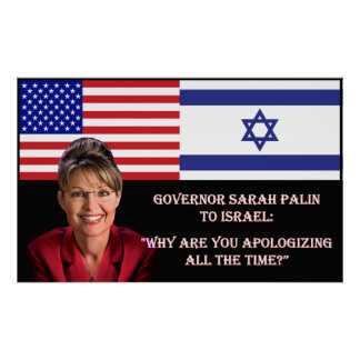 TO ISRAEL - Sarah Palin Quote Poster