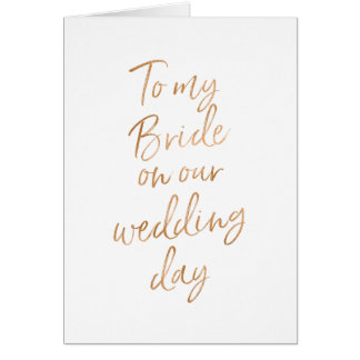 To my bride on our wedding | Stylish Gold Rose Card