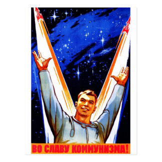 To The Glory of Communism Postcard