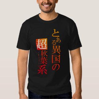 Toaru Ikoku no Cho Akiba-kei T-shirts