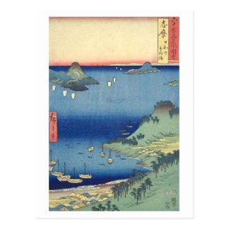 Toba Harbour From Hiyori Postcard