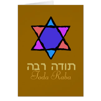 Toda Raba Jewish Thank you Note Card