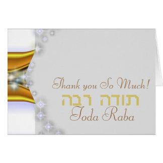 Toda Raba Jewish Thank you Greeting Card