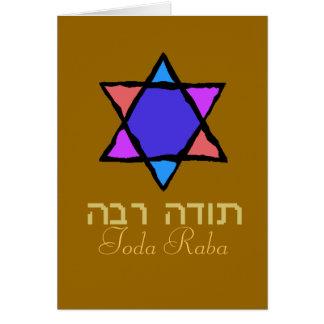 Toda Raba Jewish Thank you Note Card