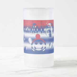 ¡Todo Bien! Cuba Flag Colors Pop Art Frosted Glass Mug