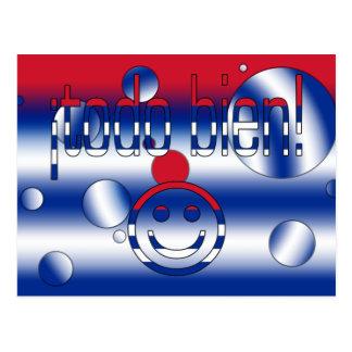 ¡Todo Bien! Cuba Flag Colors Pop Art Postcard