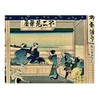Tokaido Yoshida by Katsushika, Hokusai Ukiyoe Postcards