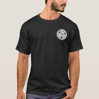 Tokugawa Clan Black & White Seal Shirt
