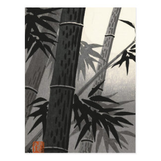 Tokuriki Bamboo and Sun japanese fine art Postcard