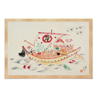 Tokuriki Tomikichiro Treasure Ship watercolor art Poster