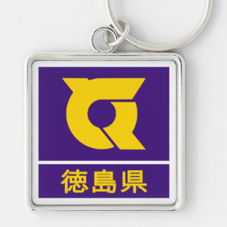 Tokushima Prefecture Silver-Colored Square Key Ring