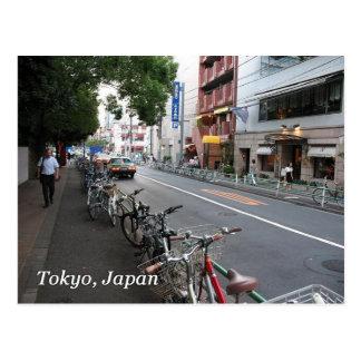 Tokyo bikes postcard