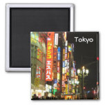 Tokyo by Night Square Magnet