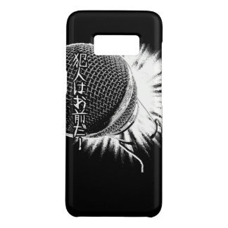 Tokyo Deejays Retro 1980s music  Mega Microphone Case-Mate Samsung Galaxy S8 Case