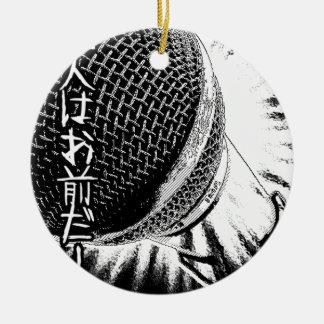 Tokyo Deejays Retro 1980s music  Mega Microphone Christmas Ornament
