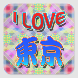 "Tokyo Festival 2 ""I LOVE Tokyo (Kanji)"" Sticker"