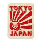 Tokyo Japan Kanji Dream Vintage Rising Sun Magnet