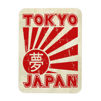 Tokyo Japan Kanji Dream Vintage Rising Sun Rectangular Photo Magnet