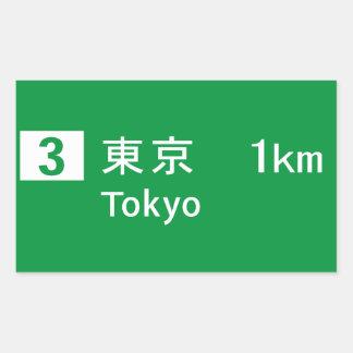Tokyo, Japan Road Sign Rectangular Sticker