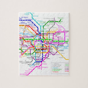 Subway Map Paper Products.Tokyo Subway Map Gifts Gift Ideas Zazzle Uk