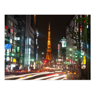 Tokyo, Japan. Tokyo Tower is a communications Postcard