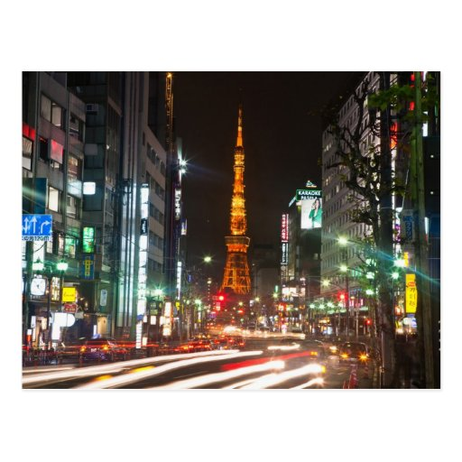 Tokyo, Japan. Tokyo Tower is a communications Post Card