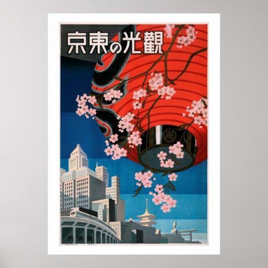 Tokyo, Japan vintage travel poster