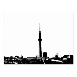 tokyo modern art top artist tokyo mizki teruhisa postcard