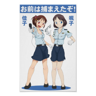 Tokyo Police poster