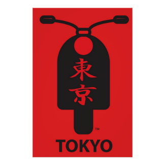 Tokyo Scooter Poster