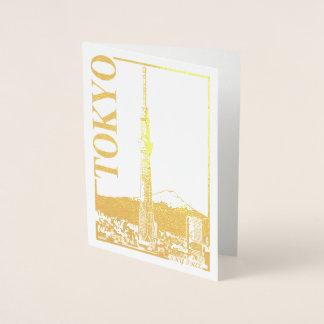 Tokyo - SkyTree Foil Card