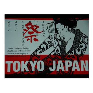 Tokyo Street Sign Postcard