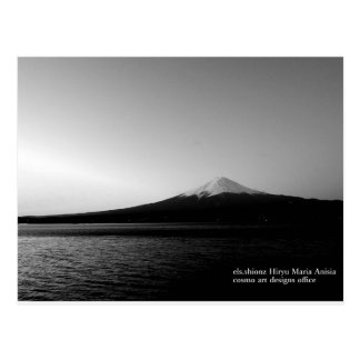 """ Tokyo today art photographer Akagi Mt. Fuji Postcard"