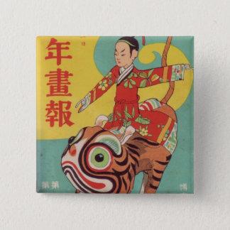 tokyo vinatge pin