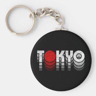 Tokyo Vintage ( 東京Tシャツ ) Key Ring